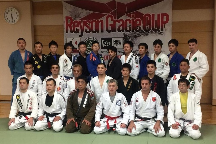 Rayson Gracie cup