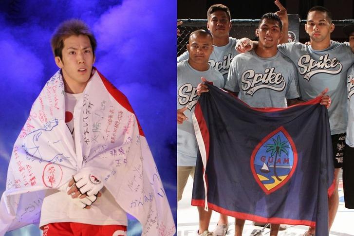 Tanaka vs Aguon