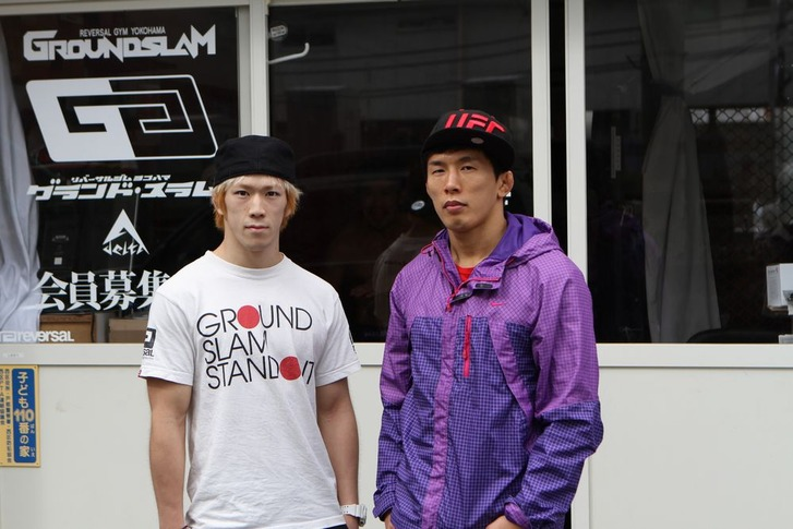 Tanaka & Mizugaki